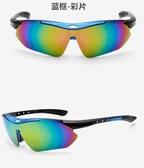 騎行眼鏡偏光戶外運動跑步太陽墨鏡男女裝備 全館免運