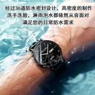 超薄新概念手錶男夜光