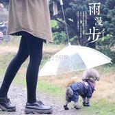 抖音神器 寵物用品泰迪貴賓小型犬牽引雨傘 遛狗旅行外出狗狗防水雨披 卡菲婭