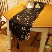 桌旗 新品黑色大亮片茶幾餐桌布桌旗 布藝時尚簡約現代茶幾旗-凡屋