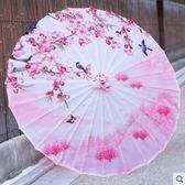 伊人閣 中國風油紙傘道具舞蹈傘古風工藝傘
