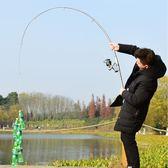 【雙12】全館85折大促海桿拋竿釣魚桿超硬遠投竿碳素海釣竿甩竿桿