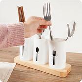 簡約橡木底座塑料餐具籠餐具分類收納盒