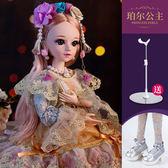 芭比娃娃 60厘米洋娃娃手工KD關節女孩冰公主BJD兒童玩具長尾巴比翼鳥衣服