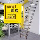 不銹鋼直梯閣樓樓梯家用室內戶外梯子登高梯...