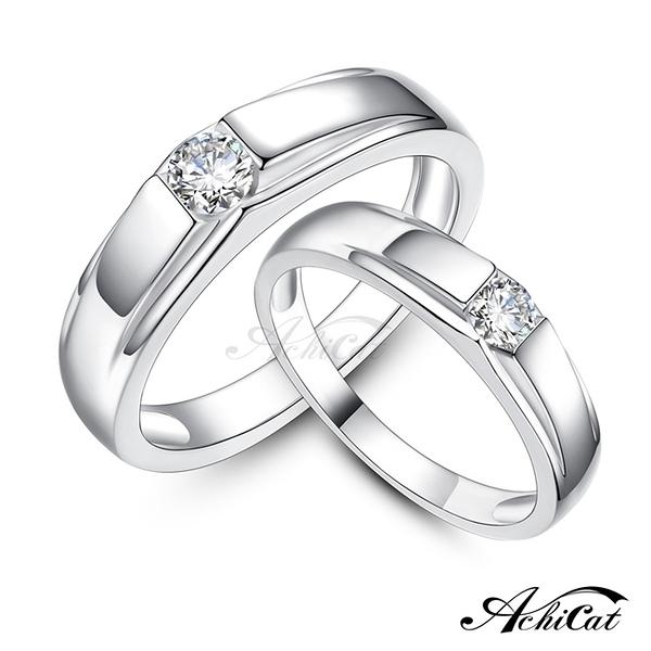 情人節禮物 AchiCat 情侶戒指 925純銀戒指婚戒 攜手到老 對戒 單個價格 AS7105