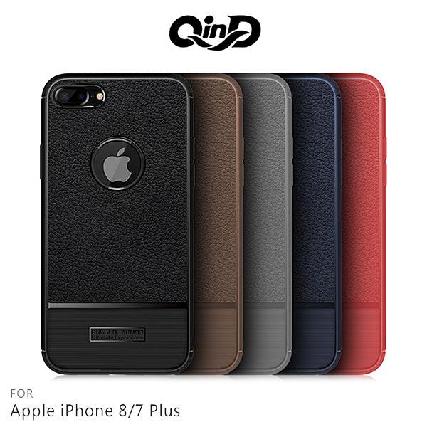 QinD Apple iPhone 8/7 Plus 荔枝紋矽膠套 軟殼 纖薄 防摔 手機殼 保護殼 保護套 i8P i7P