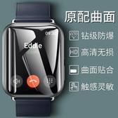 oppowatch手錶膜oppo手錶鋼化膜6mm 城市科技