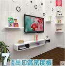 電視牆置物架牆上造型牆壁掛臥室客廳背景牆...