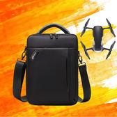 收納包 dji大疆 禦AIR高檔韓版單肩包飛機航拍無人機專用手提單肩背包 收納盒 收納包 玩趣3C
