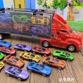 兒童模型貨櫃車仿真小汽車合金車1-2-3歲男孩禮物賽車玩具4-5-6-7 金曼麗莎