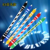 【免運】轉轉筆發光筆耐摔E2發光轉筆專用筆夜光筆熒光轉筆