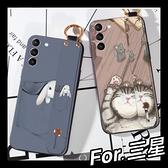 三星 Galaxy S21+ S21 Ultra S20 網紅腕帶支架款 可愛卡通口袋兔保護殼 全包防摔軟殼 可支架 手機殼
