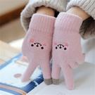手套女冬季學生韓版可愛加絨加厚保暖騎車五指觸屏棉手套冬天防寒【蓓娜衣都】