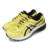Asics 慢跑鞋 GT-2000 8 4E Extra Wide 超寬楦頭 男鞋 黃 黑 透氣穩定 運動鞋【PUMP306】 1011A688750