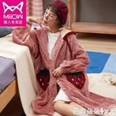 貓人珊瑚絨睡袍女士秋冬季長袖加厚加長款浴袍法蘭絨睡裙連體睡衣『快速出貨』