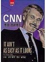 二手書博民逛書店 《CNN--泰德.透納傳奇》 R2Y ISBN:9578829140│波特.畢博著