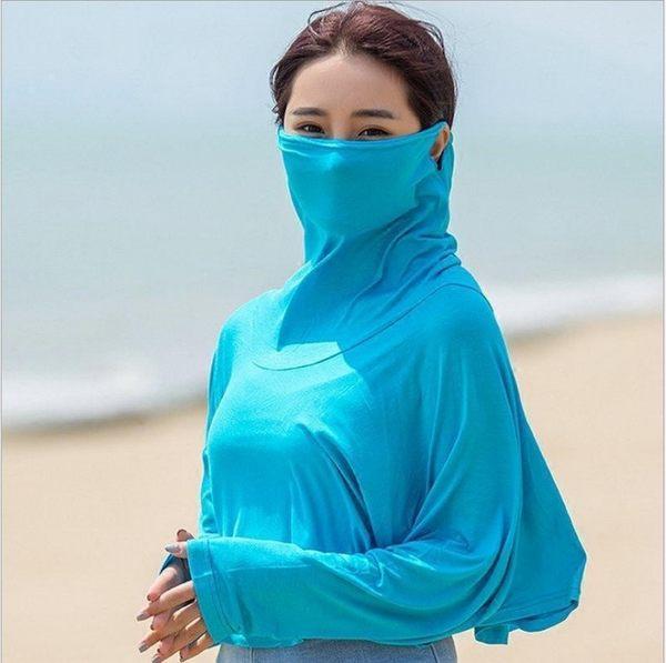 巴黎彩虹 口罩式防曬罩衫/長袖防曬衣防曬薄外套空調衫透氣抗UV抗紫外線 現+預