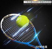 戰艦網球拍初學套裝碳素碳纖維專業練習通用男女單人球拍QM   JSY時尚屋