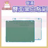 【限宅配】雙面黑白板組#1173 智高積木 GIGO 科學玩具 (購潮8)