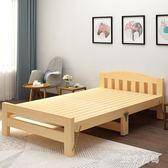折疊床單人床家用成人經濟型小床便攜雙人實木簡易午休床 QQ6354『MG大尺碼』