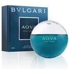 Bvlgari Aqva Atlantiqve 寶格麗水能量男性淡香水 50ml 男性香水【2524088】