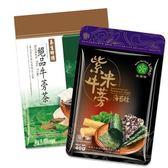 【笑蒡隊】豐富黃金牛蒡養生超值組D (紫米牛蒡酥(40G)*4+茶包*2)
