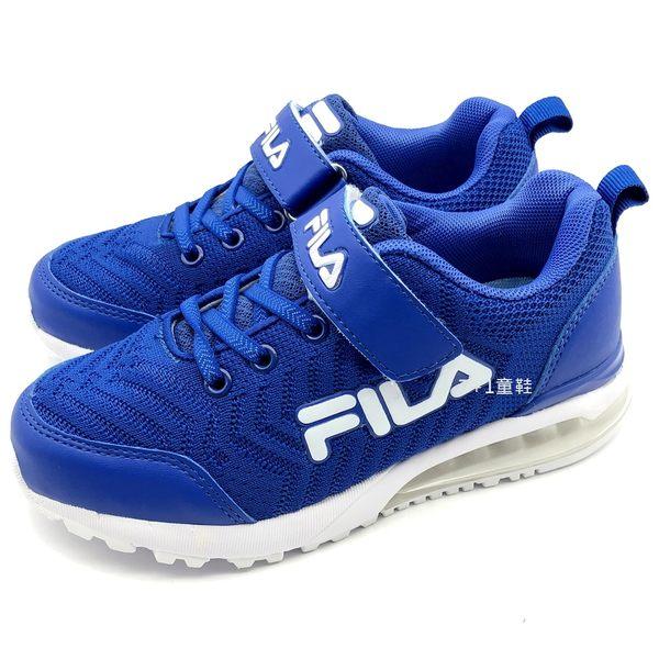 《7+1童鞋》FILA  3-J413T-311  針織網布 透氣輕量 氣墊鞋 運動鞋 慢跑鞋 4232  藍色