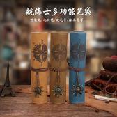 日韓創意中學生卷簾筆袋男個性多功能卷筆袋簡約女韓版大容量復古  百搭潮品