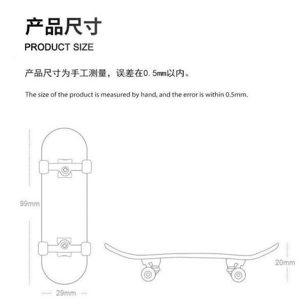 滑板 專業型楓木手指滑板道具場地創意新奇玩具迷你指尖滑板軸承輪全套