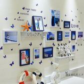 (中秋大放價)照片墻 照片墻裝飾相框墻客廳創意個性歐式懸掛無痕釘相框掛墻組合連體掛XW