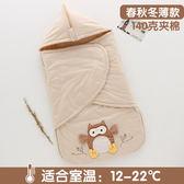 新生兒抱被加厚保暖棉質嬰兒包被小被子襁褓寶寶用品必備