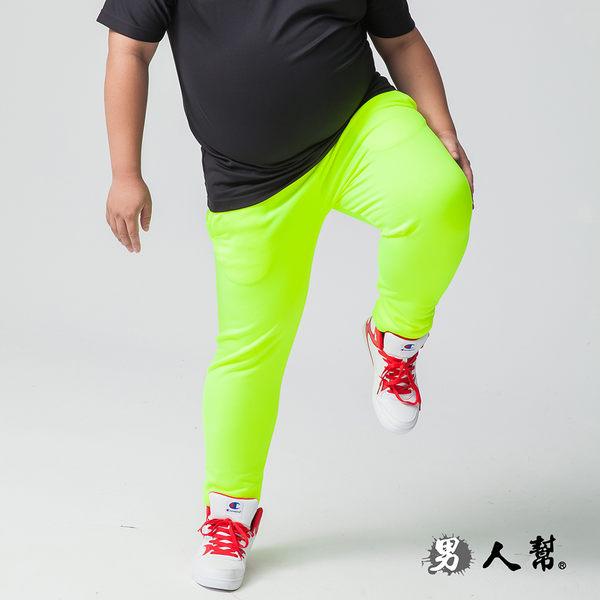 【男人幫大尺碼】K0578*潮流寬鬆休閒運動褲