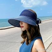 遮陽帽子女夏天防曬帽防紫外線空頂騎車遮臉韓版大沿太陽帽草帽女 依凡卡時尚