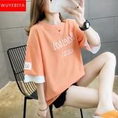 短袖T恤 短袖T恤少女夏裝2020年新款初中高中學生韓版寬松休閑體恤上衣服