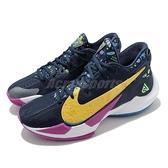 Nike 籃球鞋 Zoom Freak 2 EP 深藍 黃 男鞋 字母哥 XDR 耐磨【ACS】 DB4738-400