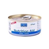 寵物家族*-Nutrition Aid犬貓營養補充食品155g( 獸醫推薦高營養罐頭/成老幼病犬貓)12入