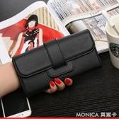手拿包歐美時尚長款韓版手拿搭扣錢包女款錢夾百搭皮夾女士簡約 莫妮卡小屋