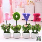love模擬植物小盆栽創意家居擺設客廳書桌電視櫃迷你裝飾假花擺件 一件免運