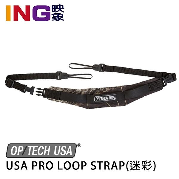 【6期0利率】OP/TECH USA PRO LOOP STRAP 美國 專業相機減壓背帶 相機肩帶