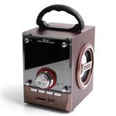 手提戶外音響廣場舞便攜藍牙插卡小音箱U盤移動充電低音炮播放機