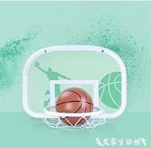 兒童籃球架可升降室內投籃框家用寶寶玩具2男孩4小孩球類皮球8歲3  LX 交換禮物