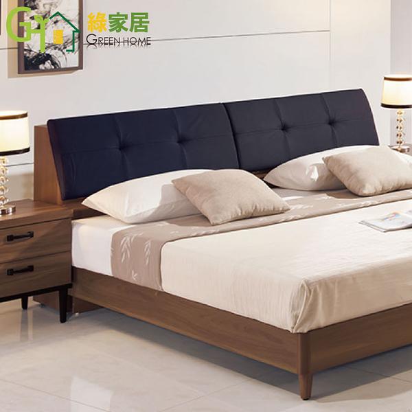 【綠家居】樂莉亞 5尺淺胡桃色床頭箱