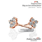 PERKINS 伯金仕 Princess玫瑰金系列 總重0.21克拉鑽石耳環