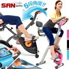 四角度!!飛輪式磁控健身車(超大座椅+舒...