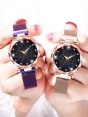 手錶 女士手錶女時尚防水女學生2020年新款潮流韓版氣質簡約女錶石英錶 korea時尚記