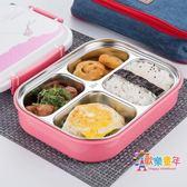 304不銹鋼學生飯盒便當盒卡通兒童餐盒分隔分格餐盤3格4