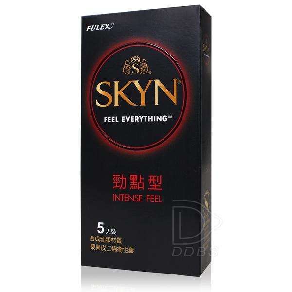 新材質 富力士 SKYN合成乳膠衛生套 勁點型 5入裝 保險套 超薄 非乳膠 導熱快【DDBS】
