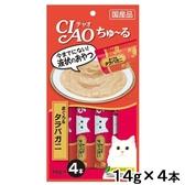 【寵物王國】日本CIAO/CI-SC-108啾嚕肉泥(鮪魚+帝王蟹)14gx4入