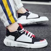 板鞋男韓版潮鞋男鞋秋季鞋子男韓版潮流男士運動鞋休閒鞋男帆布鞋